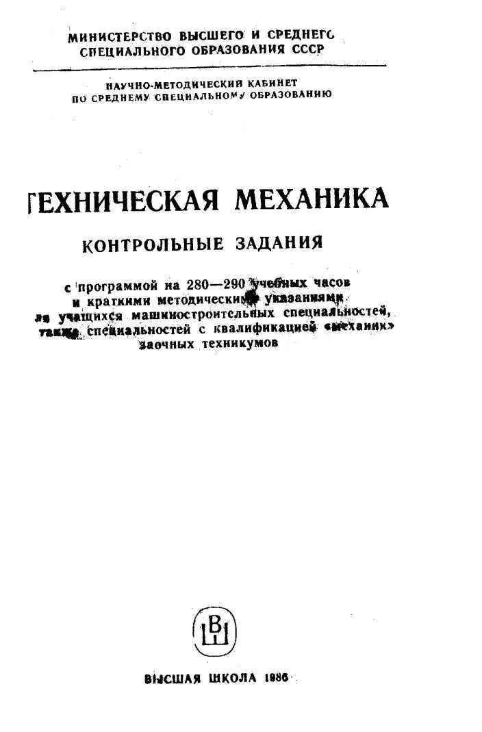 Онлайн расчет ленточного транспортера пшеница в казахстане элеватор